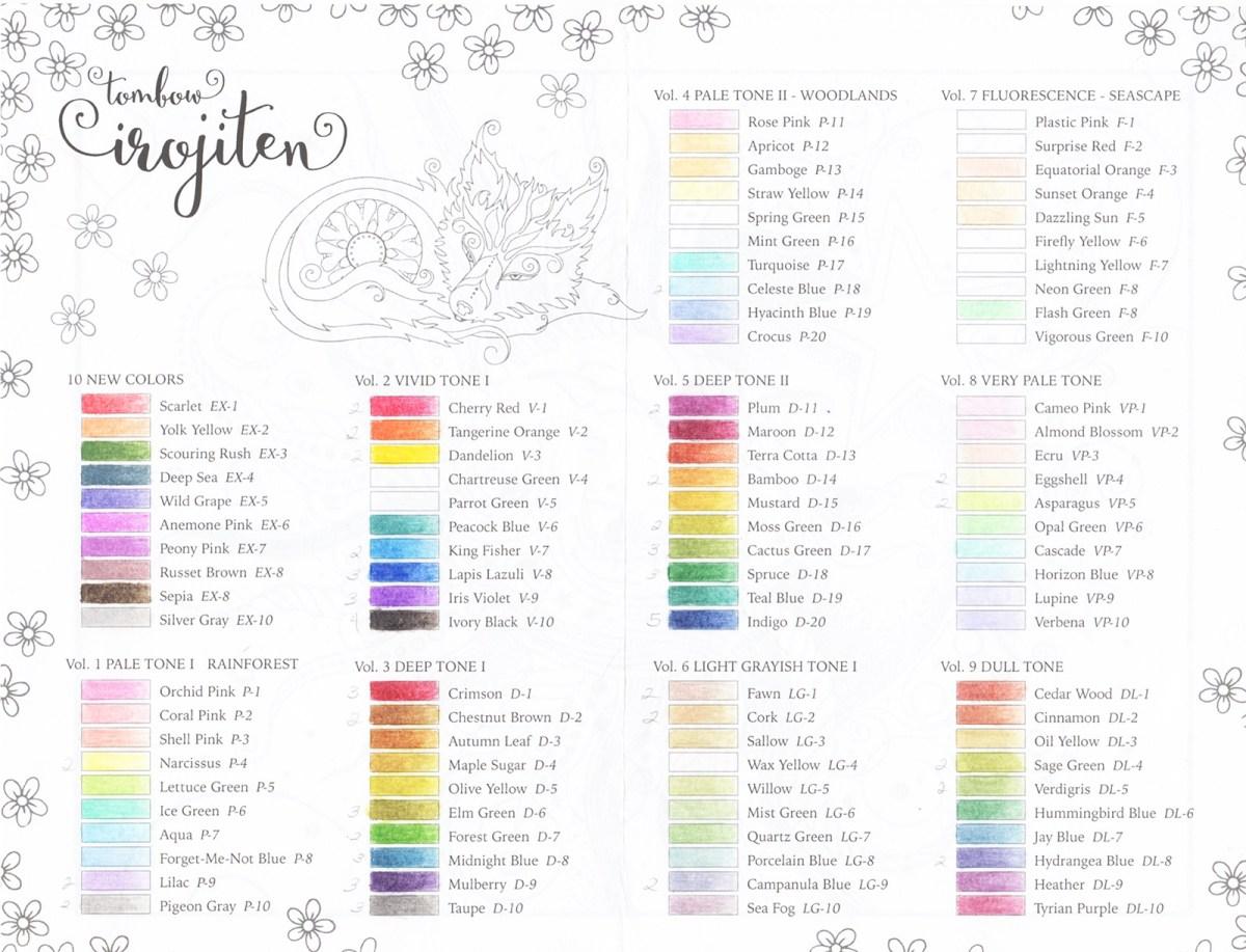 irojiten-color-chart