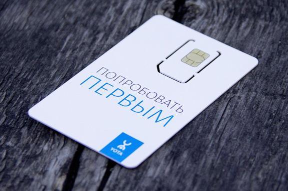 Cum se activează cartela SIM a IOTA la telefon, configurați Internetul