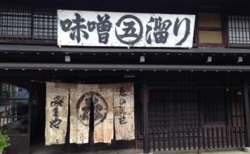 Japan_Takayama