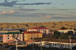 Village in Mongolia