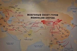 Mongolian National Museum