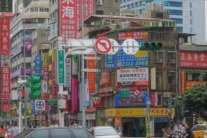 City center Taipei