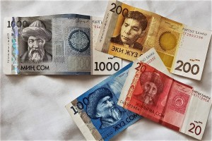 Kyrgyz banknotes