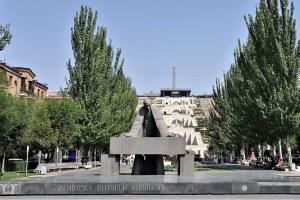 Kaskade in Eriwan, Armenien