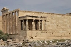 Erechtheum on the Acropolis