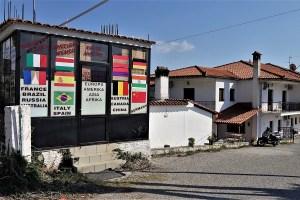 Guesthouse Arsenis, Kawala, Griechenland