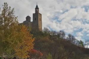 Patriarchal Cathedral, Veliko Tarnovo, Bulgaria