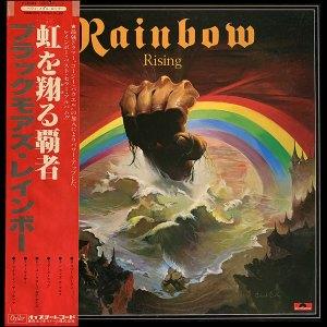 Rainbow: Rainbow Rising (Japanese Pressing)