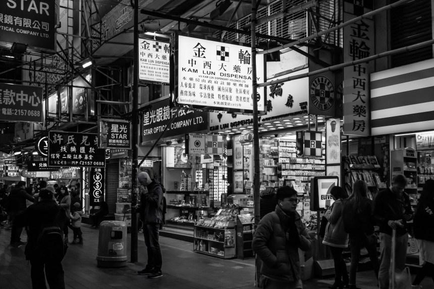 Jean-Pierre Bluteau _ Causeway Bay la nuit.jpg