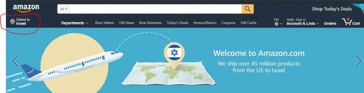 אמזון משלוח לישראל