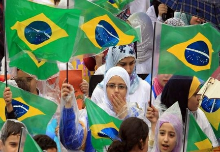 Джихад. Frente en América Latina