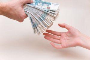 наличные 200000 рублей кредит