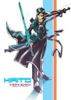 Sword Art Online Archonia-contest COOL