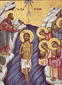 Botezul Mântuitorului în Iordan