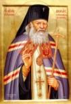 Sfântul Luca