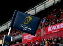 champions_cup_flag_1516_article_rdax_80