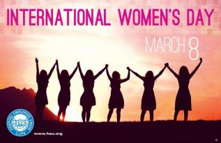 IWD_2013-poster