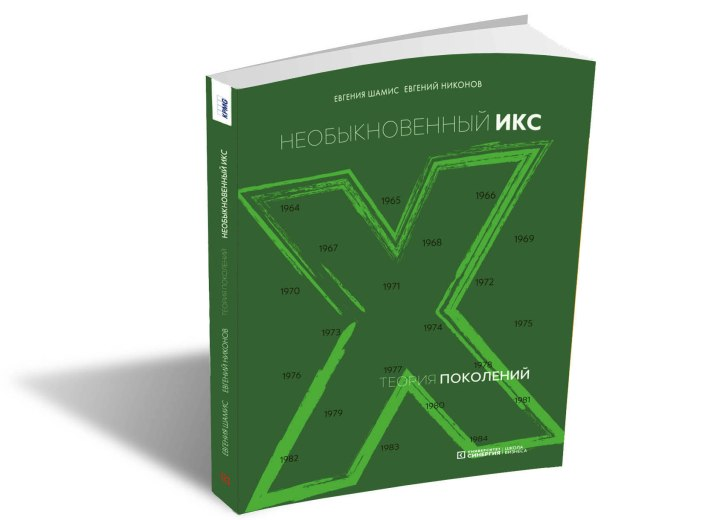 X-3D (1).jpg
