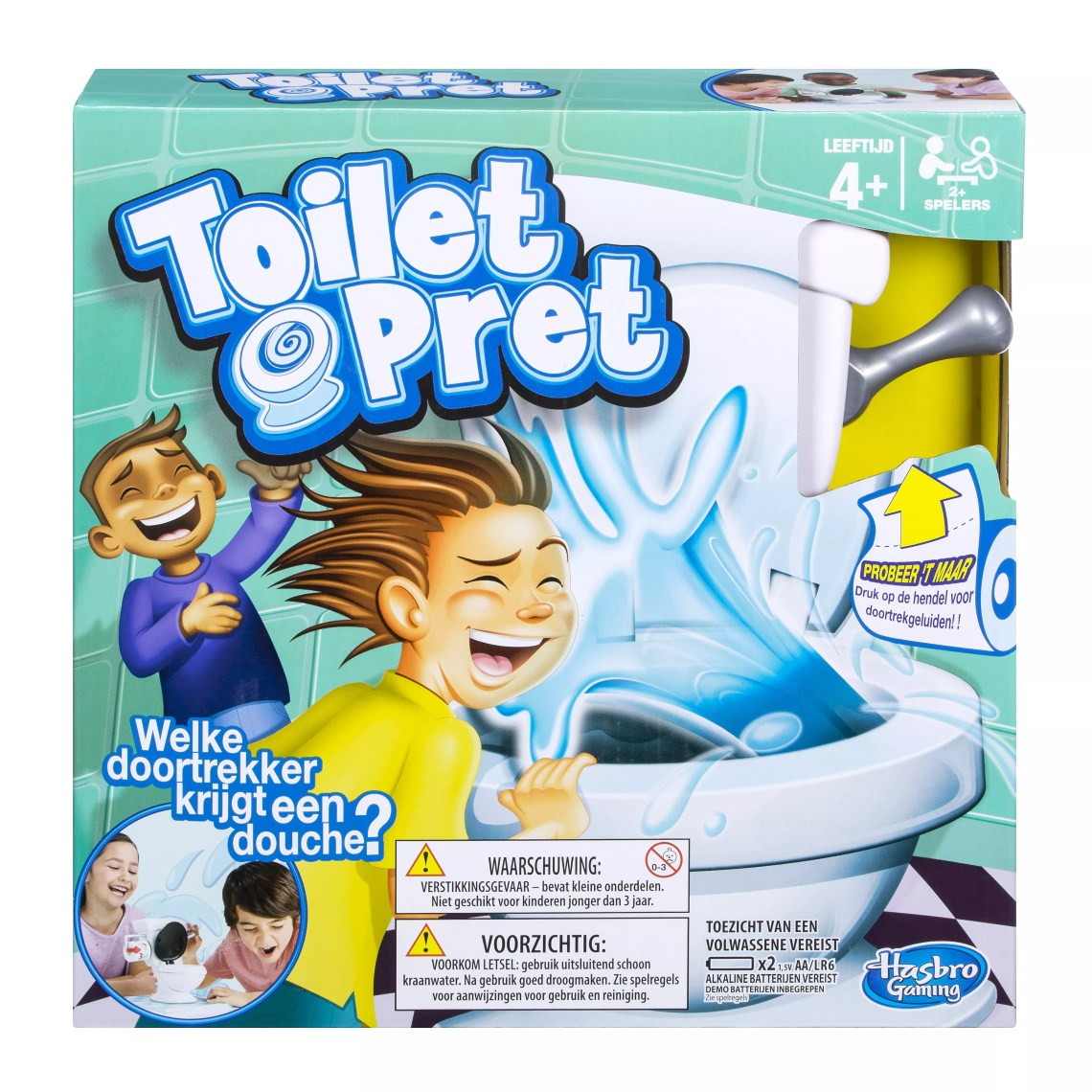 review toiletpret
