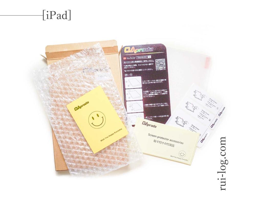 OAprodaのiPadmini5用ガラスフィルムをルイログがレビュー