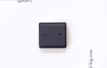 Anker PowerCore Fusion 5000をルイログがレビュー