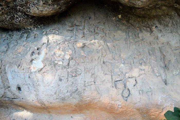 Los petroglifos de La Tinaja