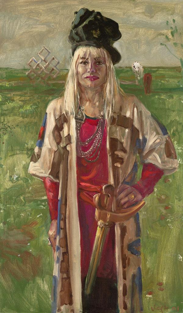 Grazyna Przybyl
