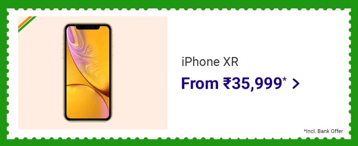 iPhone XR, Flipkart upcoming offer in 2021 on Republic Day
