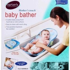 Baby Bath Chair India Rolling Office On Hardwood Floor Carter 39s Bather Seat Price In Buy