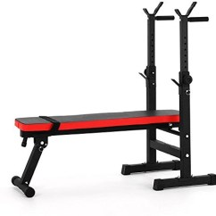 Gym Bench Press Chair Mickey Mouse High Banner Kobo Adjustable Home Weight Lifting Multipurpose