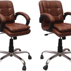 Steel Chair Flipkart Office Lumbar Support Mesh Vj Interior Leatherette Arm Price In India