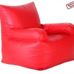 Bean Bag Sofas India Finn Juhl Poet Sofa Sale Big Bazaar Xxxl Cover Without Beans Price In