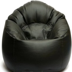 Black Leather Sofa Set Price In India Broyhill Ratings Mr Lazy Xxxl Bean Bag With Filling