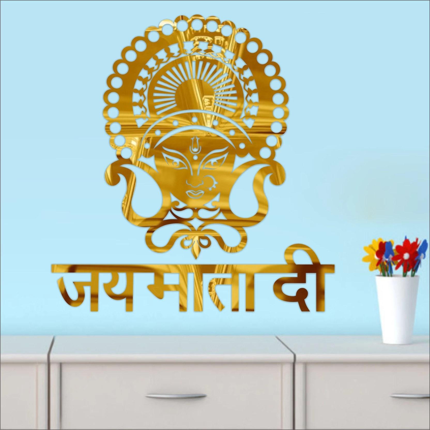 Look Decor Extra Large Look Decor Maa Durga Golden