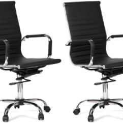 Best Ergonomic Chairs In India Burnt Orange Armchair Woodstock Leatherette Office Chair Black Set Of 2