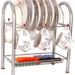 Speed Racks For Kitchen Aid Mixers On Sale Round Republic Supremo Tea Cup Stand Wooden Glass Rack Saucer Stainless Steel