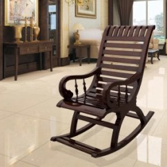 Floor Rocking Chair India Crazy Creek Original Adlakha Furniture Solid Wood 1 Seater Chairs Dzyn Furnitures