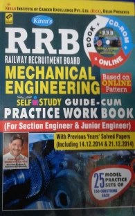 RRB - Mechanical Engineering Practice Work Book For Section Engineer & Junior Engineer - Inculding Previous Year's Solved Papers