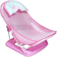 Baby Chair Bath Folding Wood Seats Buy Online In India At Best Prices Babique Bather Seat Pink Sea