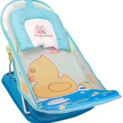 Bath Chair For Baby Cheap Folding Chairs Sale Seats Buy Online In India At Best Prices Guru Kripa Products Mother Touch Bather