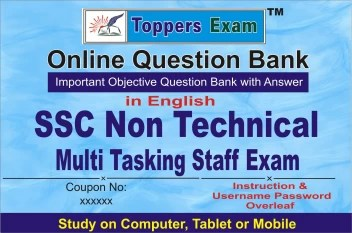 Elearning Solutions Online Question Bank Of Ssc Non Technical Mts Exam By Toppersexam Elearning Solutions Flipkart Com