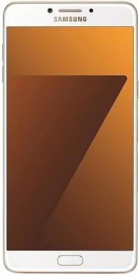 Samsung GALAXY C7 PRO (Gold, 64 GB)(4 GB RAM)