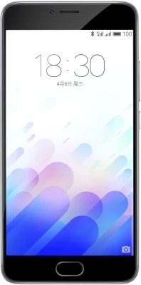 Meizu M3 Note (Grey, 16 GB)(2 GB RAM)