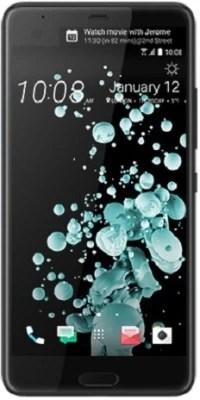 HTC U Ultra (Brilliant Black, 64 GB)(4 GB RAM)