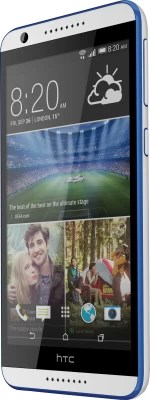 HTC Desire 820Q Dual Sim (Santorini White, 16 GB)(1 GB RAM)