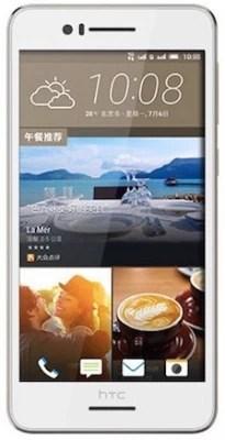 HTC Desire 728 Dual Sim (LTE + LTE) (White Luxury, 16 GB)(2 GB RAM)