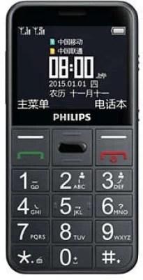 Philips E310 Senior Citizen(Grey)