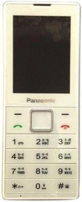 Panasonic Gd22(White)