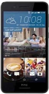 HTC Desire 728 Dual Sim (LTE + LTE) (Purple Myst, 16 GB)(2 GB RAM)