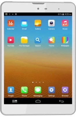 D-Link D100 16 GB 7.85 inch with Wi-Fi+3G(Pearl White)